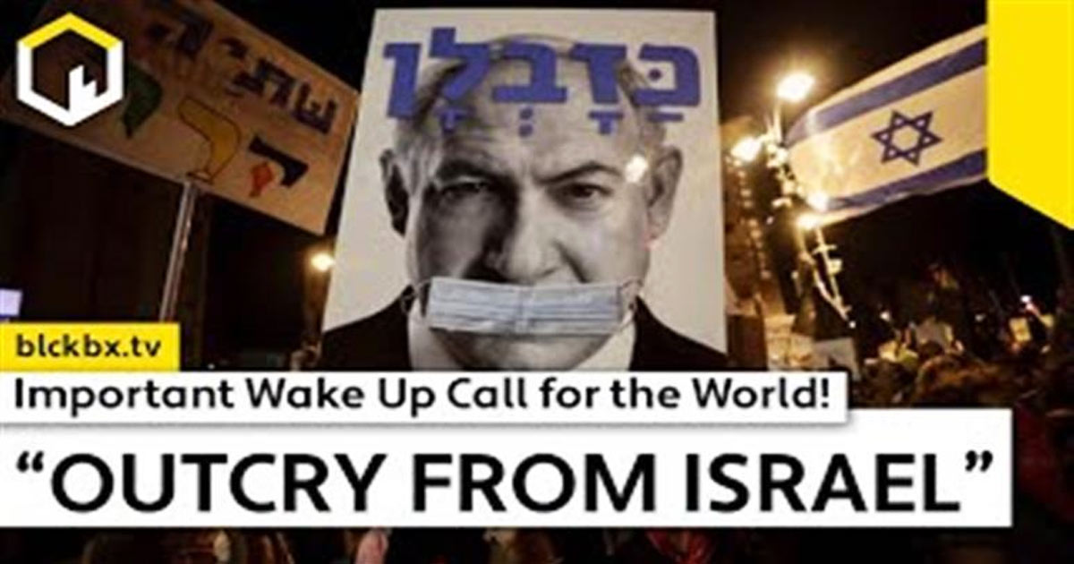 Outcry From Israel: Vaccines Are The New 'Purity Test'