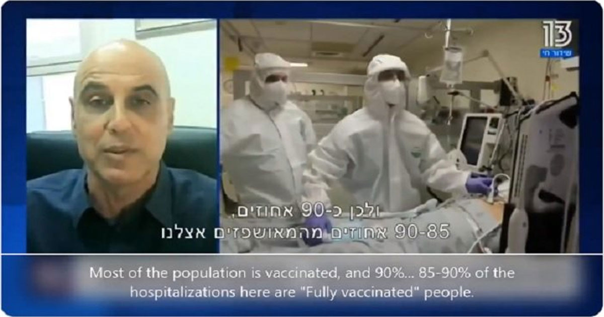 You are currently viewing Israel, Australia Report 95-99% Hospitalized are Fully Vaccinated